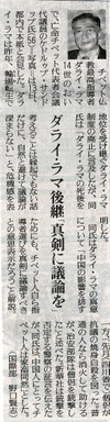 Yomiuri0315